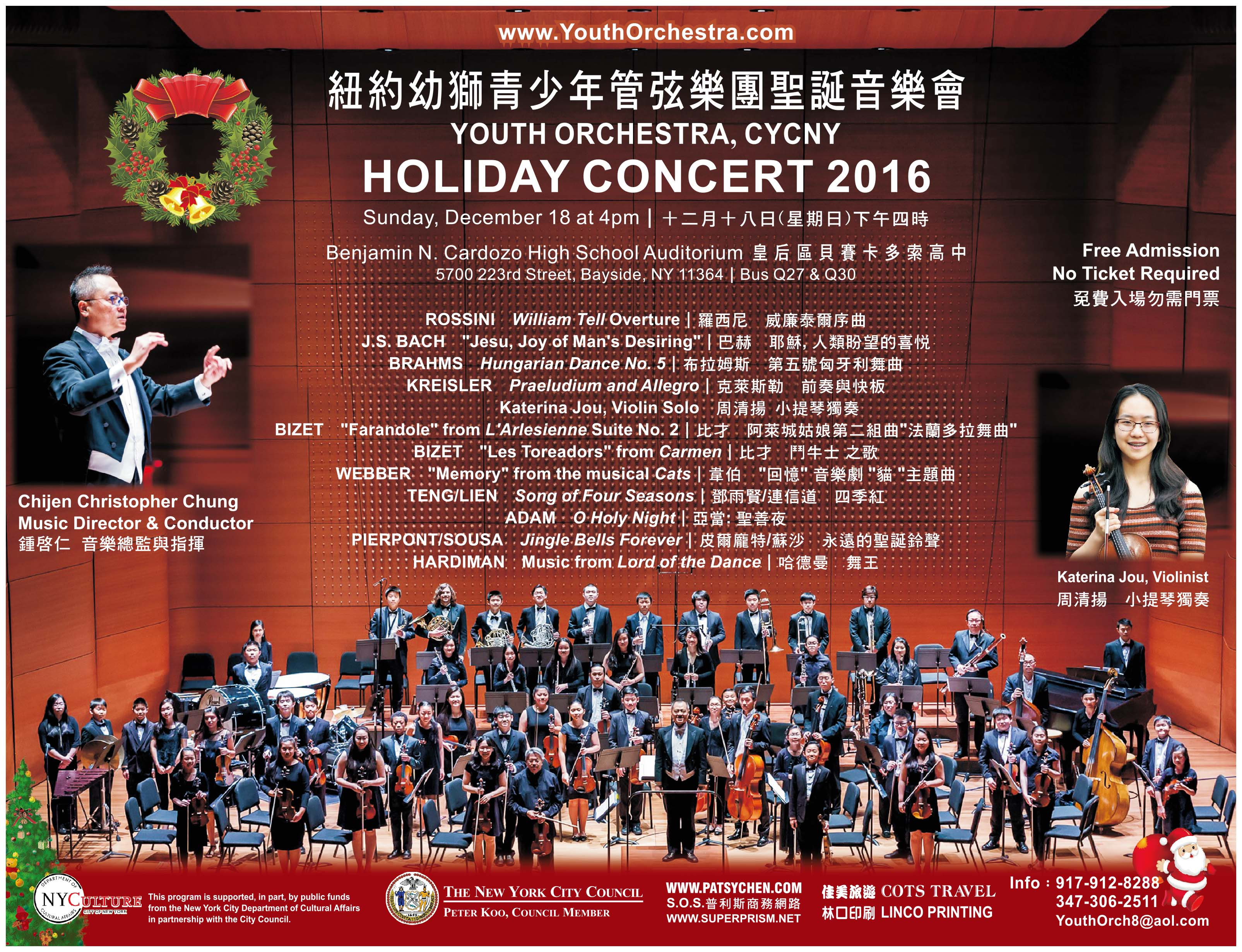 2016 Christmas Concert Flyer